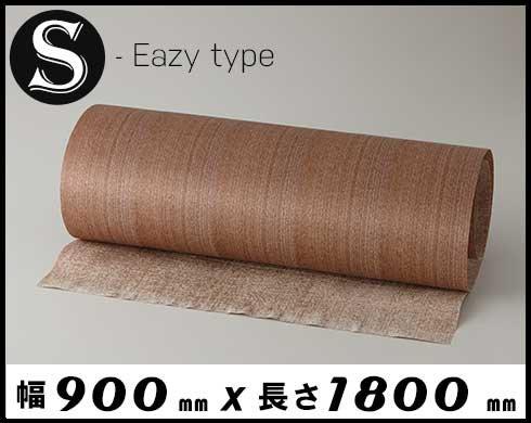 天然木のツキ板シート【ウォールナット柾目】L〜5Lサイズ0.5ミリ厚Easyタイプ