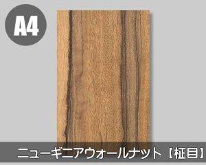 【ニューギニアウォールナット柾目】A4サイズ(和紙貼り/糊なし)天然木のツキ板シート「ノーマルタイプ」
