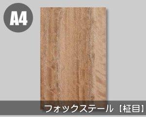 【フォックステール柾目】A4サイズ(和紙貼り/糊なし)天然木のツキ板シート「ノーマルタイプ」