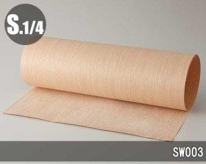 エンジニアウッドのツキ板シート【SW003】(Sサイズ)0.3ミリ厚Normalタイプ(和紙貼り/糊なし)