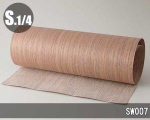 エンジニアウッドのツキ板シート【SW007】(Sサイズ)0.3ミリ厚Normalタイプ(和紙貼り/糊なし)