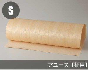 天然木のツキ板シート【アユース柾目】(Lサイズ)0.3ミリ厚Normalタイプ(和紙貼り/糊なし)