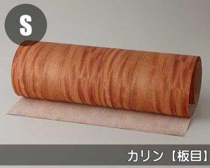 天然木のツキ板シート【カリン板目】(Lサイズ)0.3ミリ厚Normalタイプ(和紙貼り/糊なし)