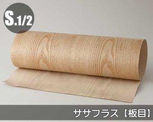 天然木のツキ板シート【ササフラス板目】(Mサイズ)0.3ミリ厚Normalタイプ(和紙貼り/糊なし)