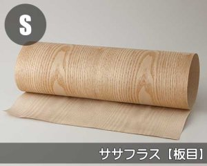 天然木のツキ板シート【ササフラス板目】(Lサイズ)0.3ミリ厚Normalタイプ(和紙貼り/糊なし)
