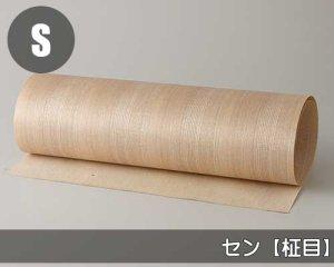 天然木のツキ板シート【セン柾目】(Lサイズ)0.3ミリ厚Normalタイプ(和紙貼り/糊なし)
