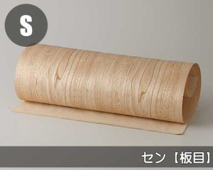 天然木のツキ板シート【セン板目】(Lサイズ)0.3ミリ厚Normalタイプ(和紙貼り/糊なし)