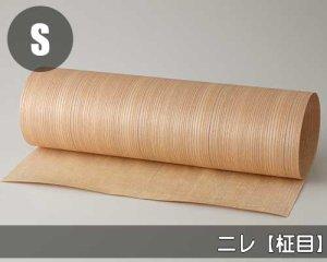 天然木のツキ板シート【ニレ柾目】(Lサイズ)0.3ミリ厚Normalタイプ(和紙貼り/糊なし)