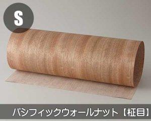 天然木のツキ板シート【パシフィックWナット柾目】(Lサイズ)Normalタイプ(和紙貼り/糊なし)