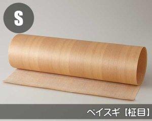 天然木のツキ板シート【ベイスギ柾目】(Lサイズ)0.3ミリ厚Normalタイプ(和紙貼り/糊なし)