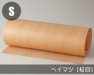 天然木のツキ板シート【ベイマツ柾目】(Lサイズ)0.3ミリ厚Normalタイプ(和紙貼り/糊なし)