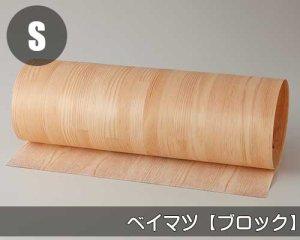 天然木のツキ板シート【ベイマツブロック】(Lサイズ)0.3ミリ厚Normalタイプ(和紙貼り/糊なし)