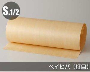 天然木のツキ板シート【ベイヒバ柾目】(Mサイズ)0.3ミリ厚Normalタイプ(和紙貼り/糊なし)