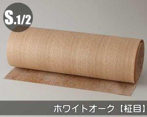 天然木のツキ板シート【オーク柾目】(Mサイズ)0.3ミリ厚Normalタイプ(和紙貼り/糊なし)