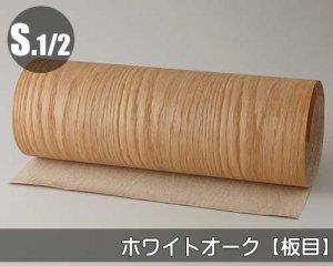 天然木のツキ板シート【オーク板目】(Mサイズ)0.3ミリ厚Normalタイプ(和紙貼り/糊なし)
