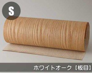 天然木のツキ板シート【オーク板目】(Lサイズ)0.3ミリ厚Normalタイプ(和紙貼り/糊なし)