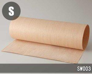 エンジニアウッドのツキ板シート【SW003】(Lサイズ)0.3ミリ厚Normalタイプ(和紙貼り/糊なし)