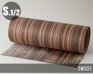 【SW005】450*1800(和紙貼り/糊なし)天然木エンジニアウッドのツキ板シート「ノーマルタイプ」