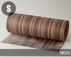 【SW005】900*1800(和紙貼り/糊なし)天然木エンジニアウッドのツキ板シート「ノーマルタイプ」