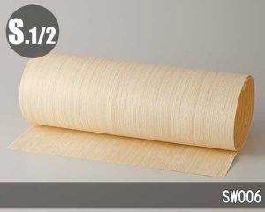 【SW006】450*1800(和紙貼り/糊なし)天然木エンジニアウッドのツキ板シート「ノーマルタイプ」