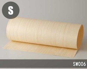 【SW006】900*1800(和紙貼り/糊なし)天然木エンジニアウッドのツキ板シート「ノーマルタイプ」