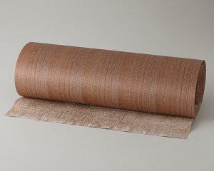 ツキ板 シート【Wナット柾目】0.4ミリ厚450*1800:Mサイズ[Quickタイプ](和紙貼り/粘着付き)