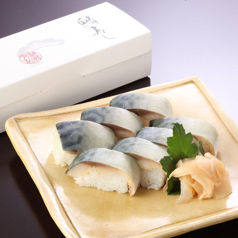 鯖寿し(国産特大)