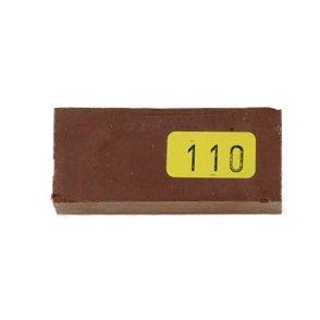ハードワックス 110