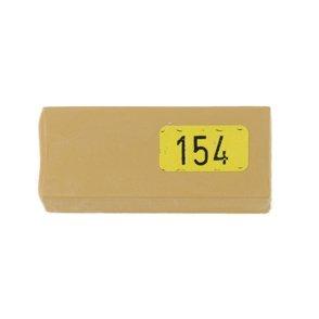 ハードワックス 154