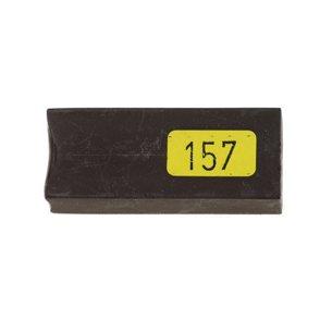 ハードワックス 157