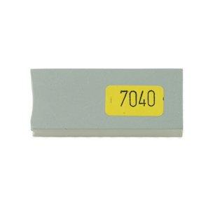ハードワックス 7040