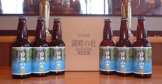 【世界遺産】秋田・白神山地の天然水で仕込んだ『白神山水ビール 6本セット』