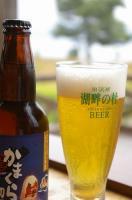 かまくら物語 ビール [1本]