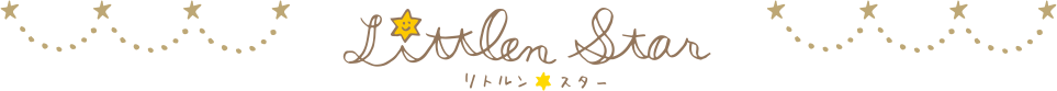 LITTLEN☆STAR SHOP