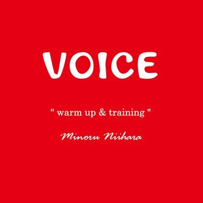 """二井原実 VOICE  """"warm up & training"""" MP3ファイルダウンロード販売"""