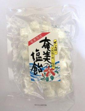 奄美の塩飴130g(販売者)(有)奄美食...