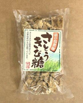 さとうきび糖270g(道の島農園)