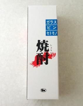 黒糖焼酎1升瓶1本用化粧箱(ヤマト運輸)