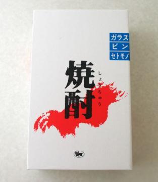 黒糖焼酎1升瓶2本用化粧箱(ヤマト運輸)