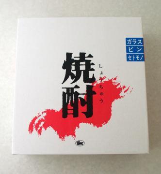 黒糖焼酎1升瓶3本用化粧箱(ヤマト運輸)