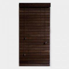 ウッドブラインド【スラット幅50mm幅120cm】-デザイナーズ家具通販N PLUS