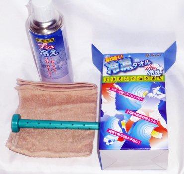 プシュ冷えセット VS-056 タオル瞬間冷凍+頭涼(景品)