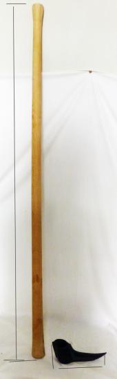 キリントビ 中 幅205ミリ 柄長1350 全重量1.7kg