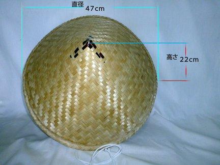 竹傘(大) φ47cmxH22cm あご紐付