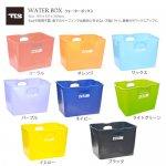 【TOOLS】 ツールス WATER BOX[ツールス ウォーターボックス] /SGTS-138 ★