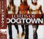 DOGTOWN【ドッグタウン】LOADS OF DOG TOWN サウンドトラック(CD) ☆★