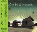 360°(Three-Sixty) (CD) ☆★