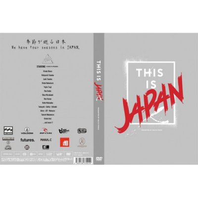 THIS IS JAPAN 【ディス イズ ジャパン】/DVSV-1368 ☆★