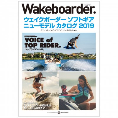<img class='new_mark_img1' src='https://img.shop-pro.jp/img/new/icons25.gif' style='border:none;display:inline;margin:0px;padding:0px;width:auto;' />季刊Wakeboarder年間購読