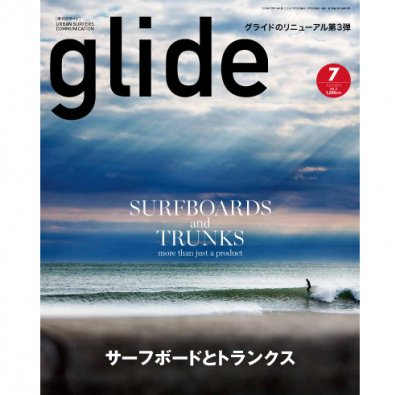 GLIDE 2016年 07 月号<img class='new_mark_img2' src='//img.shop-pro.jp/img/new/icons26.gif' style='border:none;display:inline;margin:0px;padding:0px;width:auto;' />